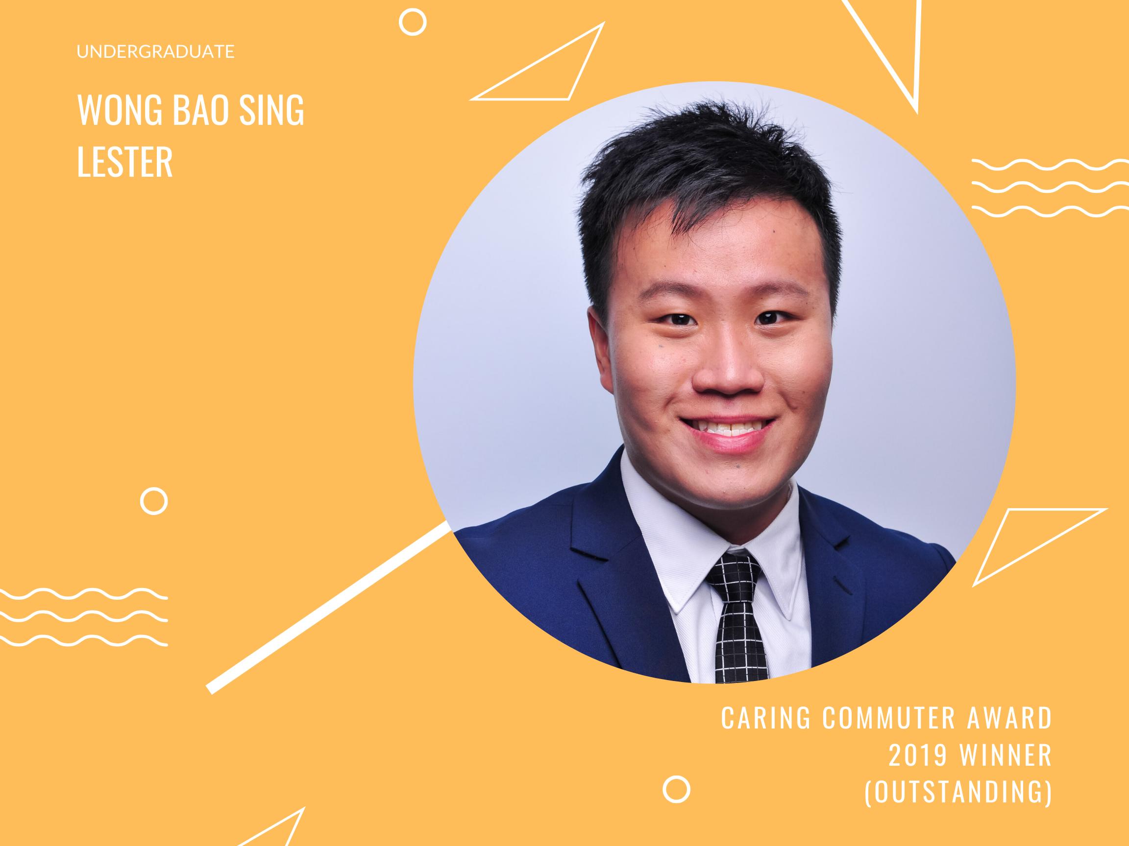 Meet Lester Wong, Undergraduate and Caring Commuter Award 2019 Outstanding Winner