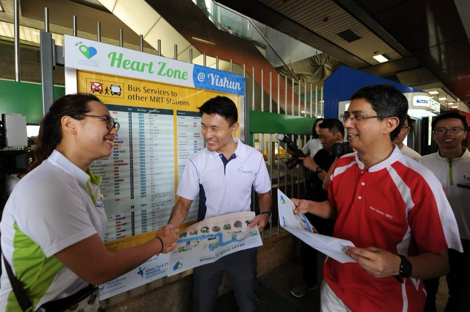 Heart zone at Yishun